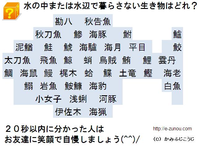答えはこちら → 時事問題漢字 ... : 間違い探し 無料 プリント 高齢者 : プリント