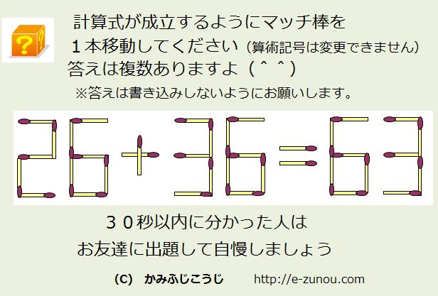 ... 高齢者向けクイズパズル制作 : 高齢者 計算問題 : すべての講義