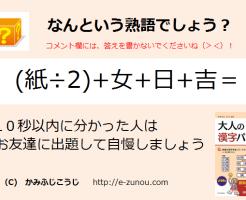 20150610shusei