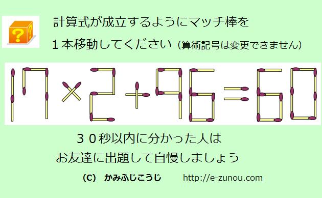... 高齢者向けクイズパズル制作 : 算数 パズル プリント : パズル